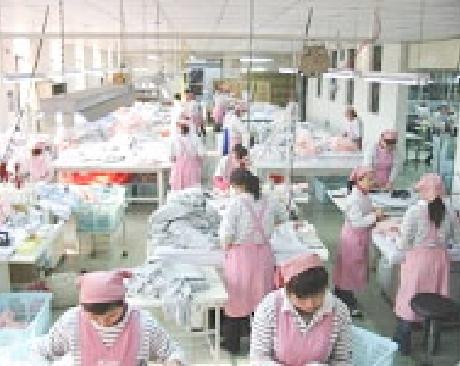 工場 China 1